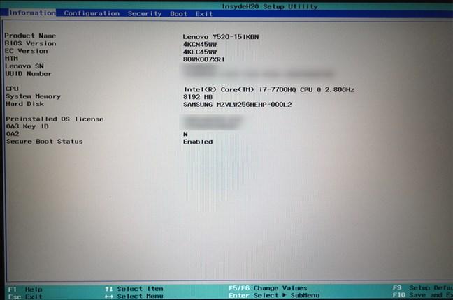 UEFI BIOS on a laptop
