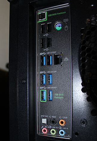 Maguay GamePower X99, full tower, Windows 8.1, test, review, gaming, pc